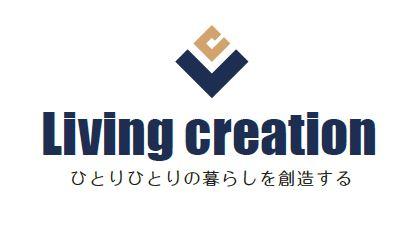 株式会社リビングクリエーション