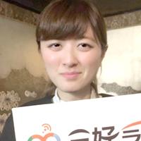 遠藤芹奈さんの写真