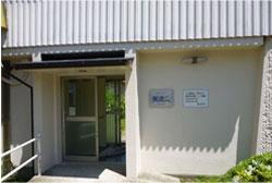 廃施設改修型サテライトオフィス
