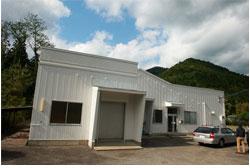 廃工場改修型サテライトオフィス