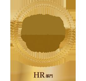 BOXIL SaaS  Award 2021