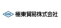 極東貿易株式会社