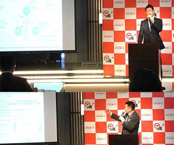 中小・ベンチャー企業向けの戦略的アセスメントサービス「ホワイト企業パック」発表会を開催いたしました!②