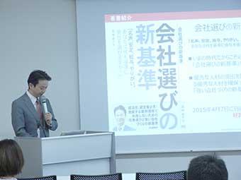 【12/8東京】大塚商会主催の「マイナンバー制度、ストレスチェック 会社のお悩み解決」セミナーにて講演いたしました!