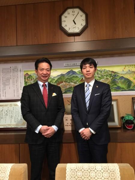 北海道夕張市 鈴木直道市長と面会をしました!①