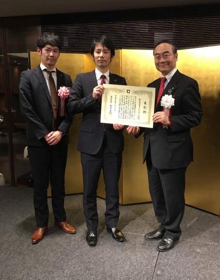 サテライトオフィスの取り組みが徳島県に表彰されました!①
