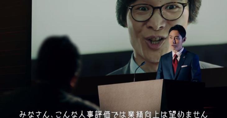 あしたのチームTVCM本音編